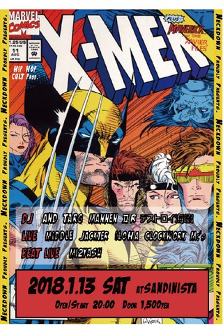 「 X-MEN 」~ Episode.7 ~