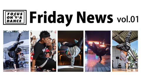 FRIDAY NEWS/vol.01
