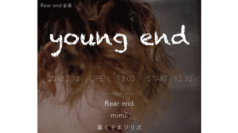 "Rear end present""young end"""