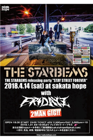 "THE STARBEMS ""STAY PUNK FOREVER""releasing party!"