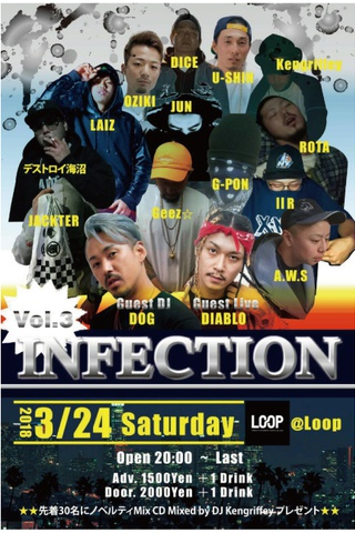 INFECTION Vol.3