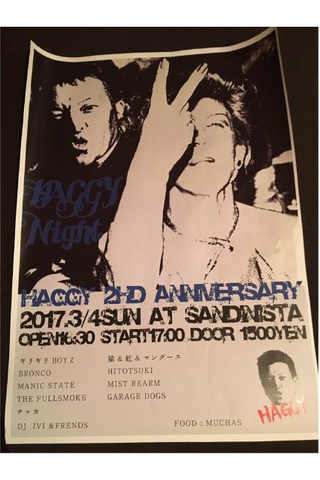 HAGGY 2ND ANNIVERSARY