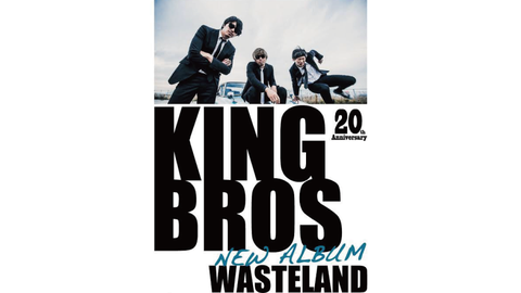 KING BROTHERS Presents 20th Anniversary & Newアルバム先行発売ツアー『wasteland』