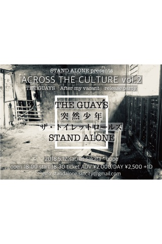 "STAND ALONE pre""ACROSS THE CULTURE vol.2"""