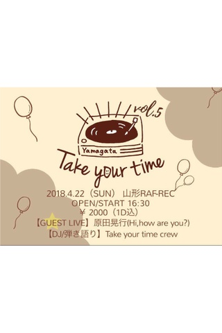 Take your time vol.5