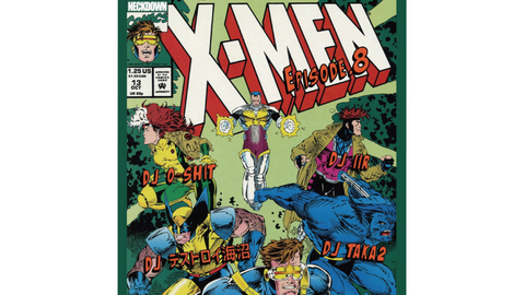 「 X-MEN 」~ Episode.8 ~