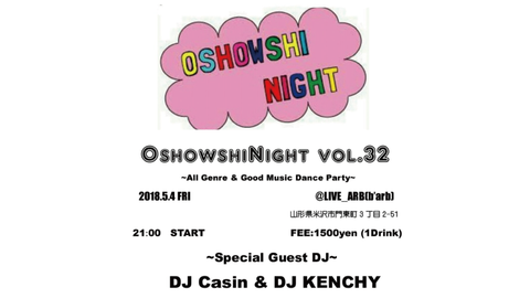 Oshowshi Night vol.32