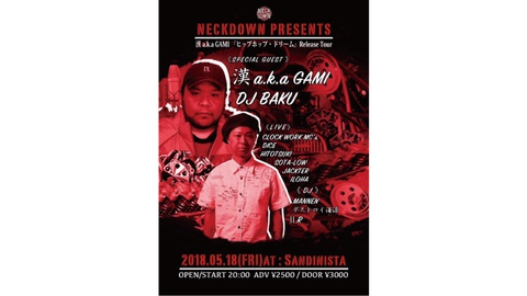 ~ NECKDOWN PRESENTS ~ - 漢 a.k.a GAMI 「ヒップホップ・ドリーム 」Release Tour -