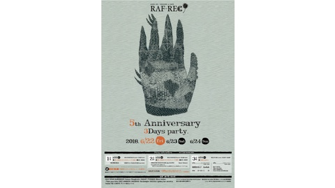 RAF-REC 5th anniversary 3days party!! 【DAY1】