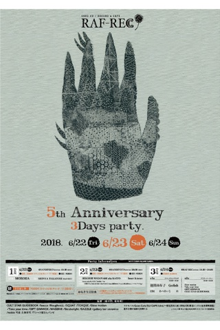 RAF-REC 5th anniversary 3days party !! 【DAY2】