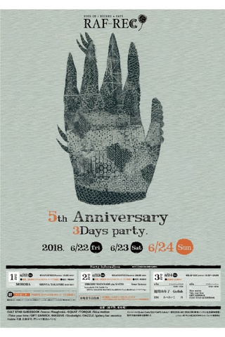 RAF-REC 5th anniversary 3days party!! 【DAY3】