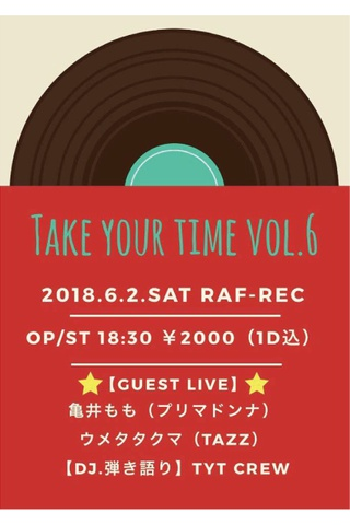 Take your time vol.6