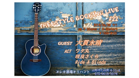Freestyle Booking LIVE vol.22