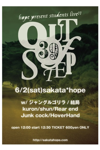 "hope present student live""out of step#39″"