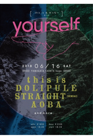 "this is & みっちーpre""yourself"""
