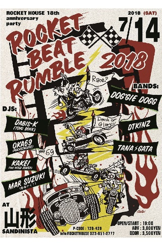 ROCKET BEAT RUMBLE 2018