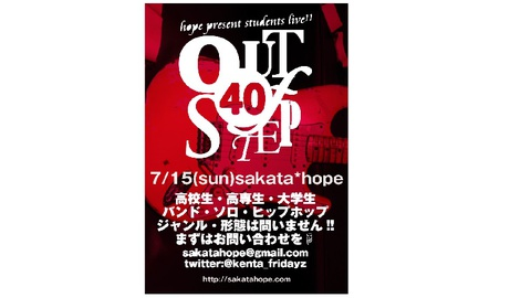 "hope present student live""out of step#40″"