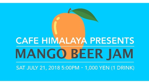 Cafe Himalaya Presents MANGO BEER JAM