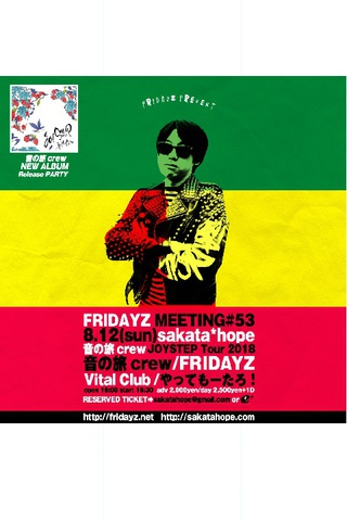 "FRIDAYZ MEETING#53 音の旅crew""JOYSTEP Tour 2018″"