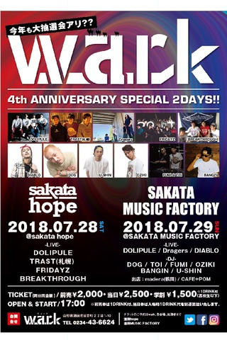 "wark present""wark 4th Anniversary special 2days!!"""