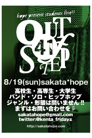 "hope present student live""out of step#41″"
