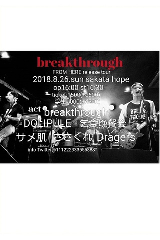 "breakthrough present"" FROM HERE Release Tour"""