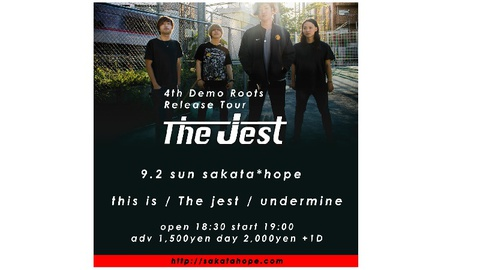 "The Jest, 4th Demo ""Roots""Release Tour"