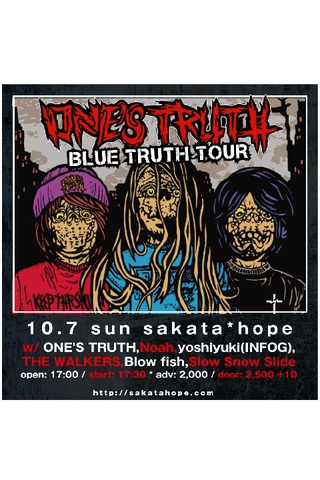 ONE'S TRUTH pre.BLUE TRUTH TOUR