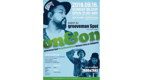 "on&on ""grooveman Spot 「Resynthesis(Green)」Release Party in YAMAGATA"""