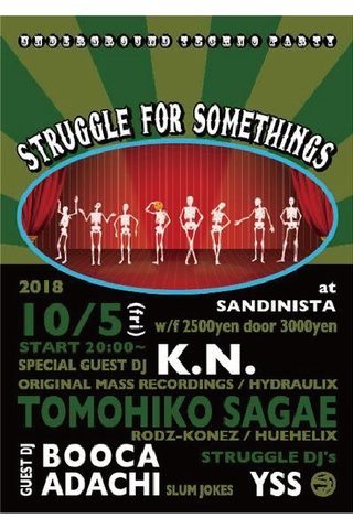 Struggle For Something~underground techno party~