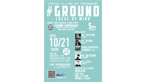 #GROUND 5th  LOCAL OF MIND SPECIAL 3×3 ONE DAY TOURNAMENT