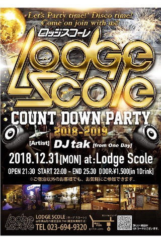 Lodge Scole COUNT DOWN PARTY 2018 - 2019