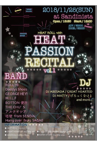HEAT ROLL 16th HEAT PASSION RECITAL vol.1