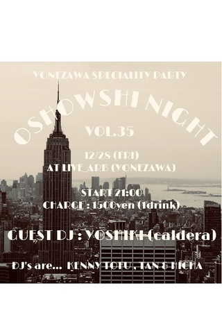 Oshowshi Night VOL.35