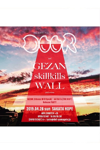 GEZAN[Silence Will Speak] skillkills[THE BEST] release PARTY DOOR vol.4