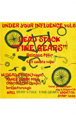 "WALL presents UNDER YOUR INFLUENCE vol.6 DEAD STOCK""FINE GEARS""Release tour"