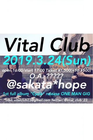 "Vital Club present""1st album release ONE MAN GIG"""
