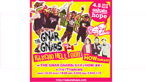 "HOW & THE GNAR GNARS JAPAN tour""KANCHO HELL TOUR"""