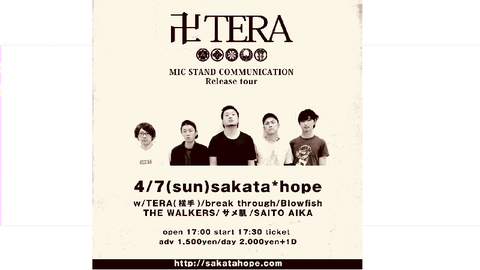 "TERA""MIC STAND COMMUNICATION""Release tour"