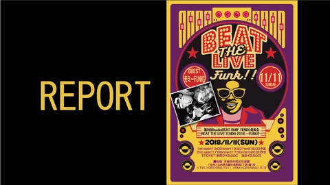 [REPORT] BEAT THE LIVE TENDO 2018 〜FUNK!!〜 第9回StudioBEAT SURF TENDO発表会