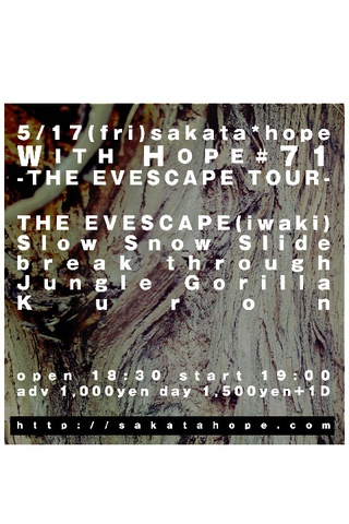 WITH HOPE#71-THE EVESCAPE TOUR-