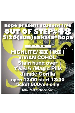 "hope present student live""out of step#48″"