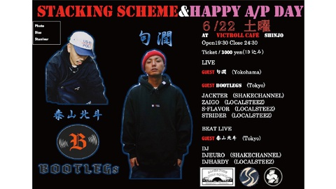 STACKING SCHEME&HAPPY A/P DAY