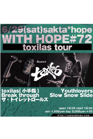 WITH HOPE#72-toxilas tour-