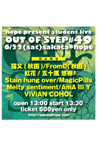 "hope present student live""out of step#49″"