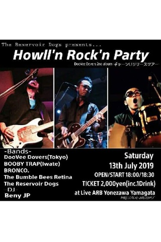 『Howll'n Rock'n Party』 ~DooVeeDovers「ギャーン!!!」release tour~