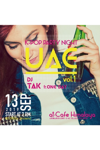 UAE - K-POP PARTY NIGHT -