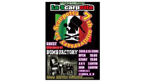 La Scarpetta 7th Anniversary 『BOMB FACTORY ONE MAN LIVE』