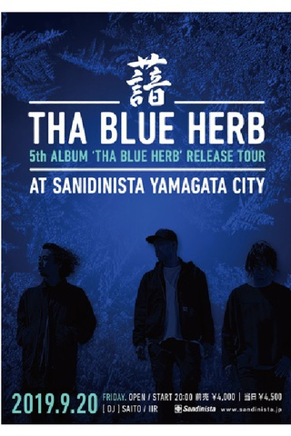 THA BLUE HERB 5th ALBUM 'THA BLUE HERB' release tour
