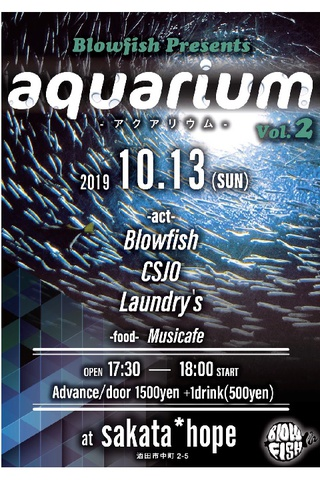 "Blowfish present""aquarium VOL.2″"